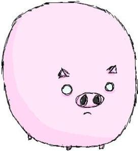 Culu Oink